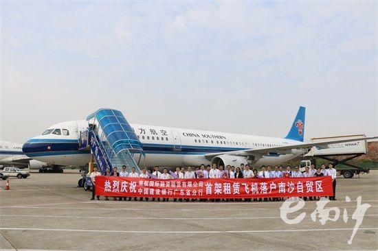 飞机交付的航空公司包括南方航空,海南航空,首都航空,祥鹏航空等.