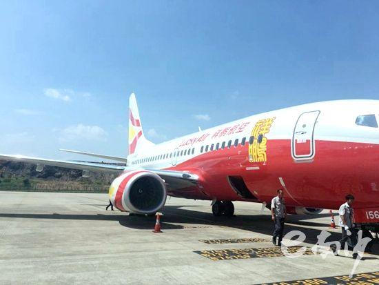 渤海四号租赁有限公司首架波音737-700hh飞机落地